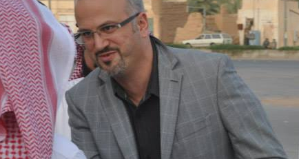 Securing Saudi Arabia Erdal Ozkaya