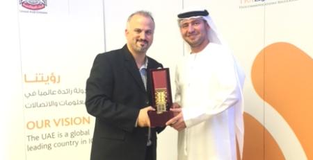 aeCERT award Erdal Ozkaya