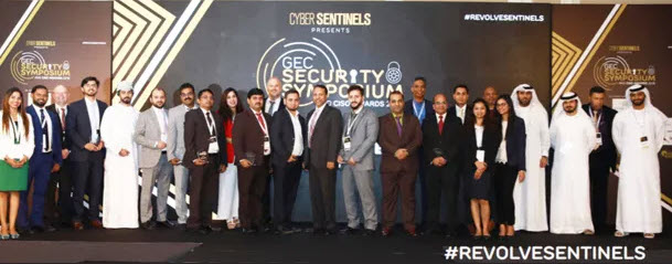 GEC Security Symposium Concludes