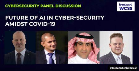 Future of AI in Cyber Security Dr erdal Ozkaya
